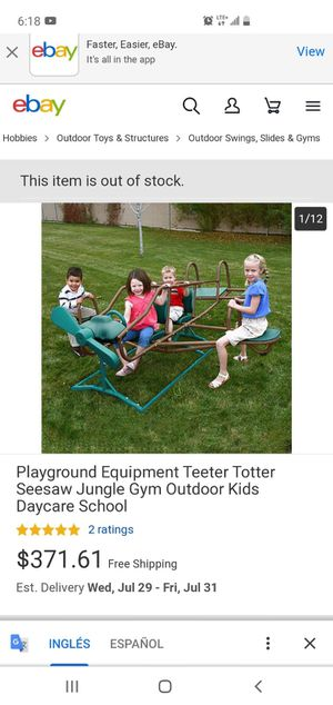 Lifetime Ace Flyer Teeter-Totter for Sale in Los Angeles, CA