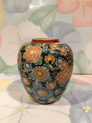 Floral Vintage Porcelain Ginger Jar for Sale in Blandford, MA