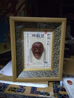 Hahoe tal mask for Sale in Ringtown, PA