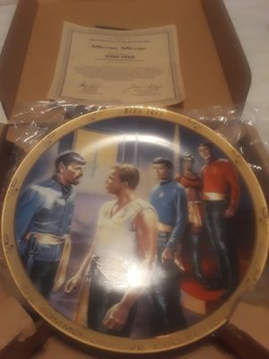 Star trek collector plate for Sale in Tulare, CA