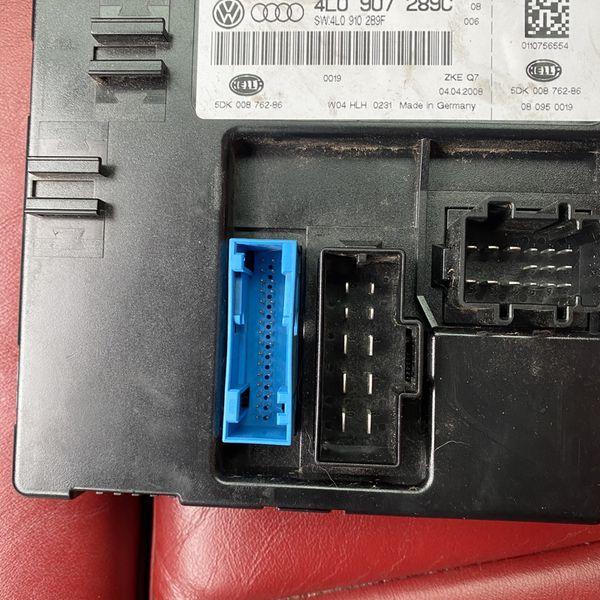 Audi Q7 Body Control Module 08-10