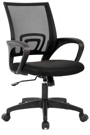 LIONROAR Office Chair Computer Chair Task Chair with Lumbar Support Armrest Breathable Mesh Back Adjustable Ergonomic Office Chair (Black) for Sale in Glendale, CA