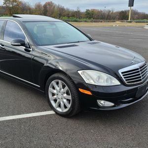 2007 Mercedes-Benz S-Class for Sale in Washington, DC
