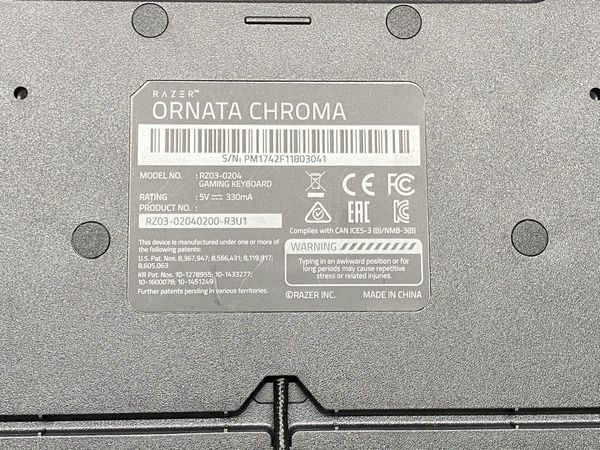 Razer Ornata Chroma RGB Gaming Keyboard