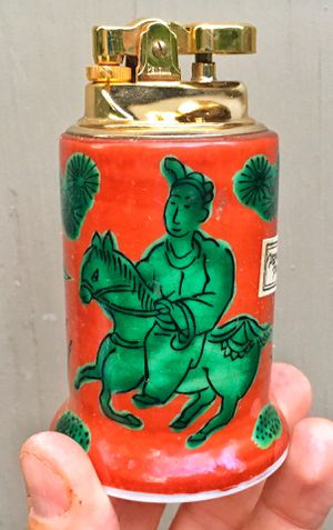 Fitz and Floyd mid century 1960's Asian orange red table cigarette lighter ! Works ! for Sale, used for sale  Saginaw, MI