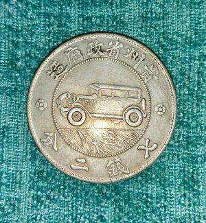 Antique Chinese token for Sale in Virginia Beach, VA