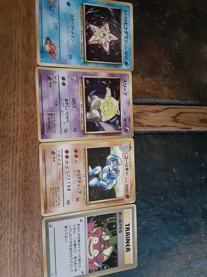 1996 Japanese Pokemon Cards for Sale in Salem, MA
