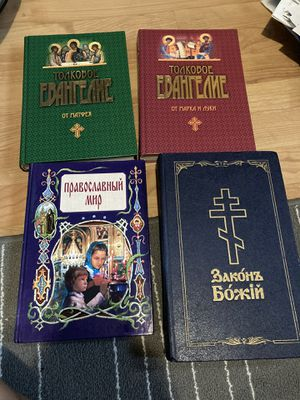 Russian religious books $20 for all for Sale in Prospect Heights, IL