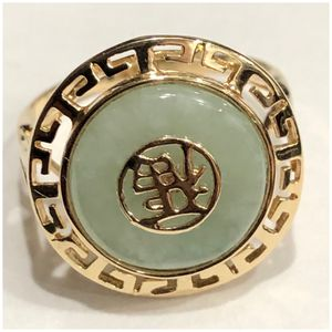14KT Yellow Gold Green Jade Ring for Sale in Naperville, IL