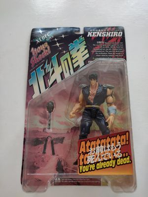 RARE FIST OF THE NORTH STAR ACTION FIGURE for Sale in Livermore, CA