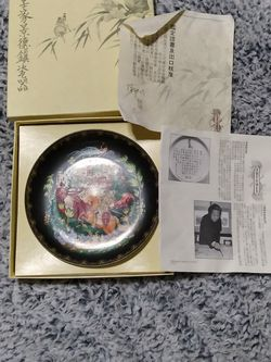 1988 Collector Plate Signed W / Box And Coa for Sale in Fort Myers,  FL