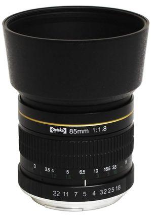 Opteka 85mm f/1.8 Emount manual lens (lens only) for Sale in Riverside, CA