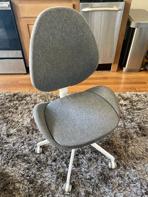 IKEA Hattefjall Office Chair for Sale in St. Louis, MO