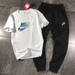 Nike Set for Sale in Avondale Estates, GA