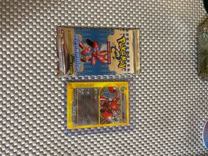 Pokemon Aquapolis Booster pack for Sale in Fort Worth, TX