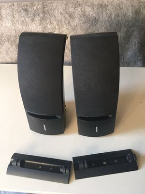 Bose 161 speakers pair!! for Sale in Malvern, PA