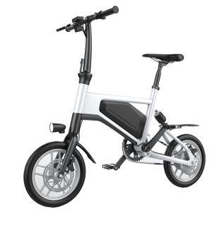 GlareWheel Electric bike 12inch Foldabel for Sale in Murrieta, CA