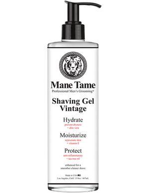 Mane tame Shaving gel vintage for Sale in Riverside, CA
