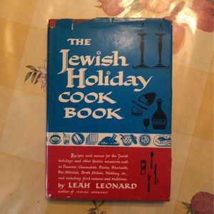 The Jewish Holiday Cook Book By Leah Leonard for Sale in Walnut, CA