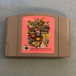 Mario Party 2 Nintendo 64 Japan Import Authentic and Tested for Sale in Saint Paul, MN