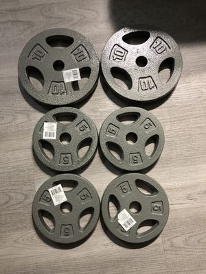 Brand new weights for Sale in Chicago, IL
