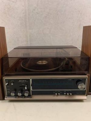 Vintage Sony Stereo Music System HO-170 for Sale in San Ramon, CA