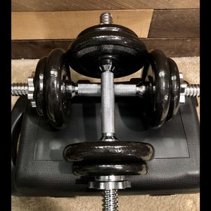 Brand new in box pair 38 lb (19lbs x2) adjustable dumbbells with case (not negotiable) for Sale in Chula Vista, CA