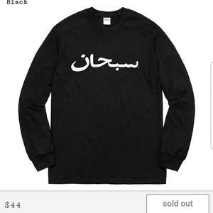 Arabic logo longsleeve tee for Sale in Charlotte, NC