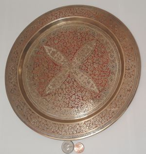 "Vintage Metal Brass Plate, Tray, Platter, Red and Green Inlays, Very Intricate, 11"" Wide, Heavy Duty Quality, Kitchen Decor, Shelf Display for Sale in Lakeside, CA"