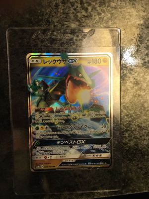 Pokemon Card Japanese - Rayquaza GX 068/096 SM7 - Holo for Sale in Laredo, TX