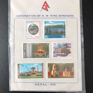 Collectible Nepal Stamps - 1975 for Sale in Riverside, CA