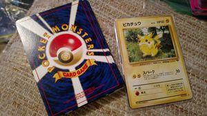 1996 Japanese pocket monster cards for Sale in Appomattox, VA