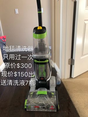 Bissell carpet cleaner for Sale in Irvine, CA