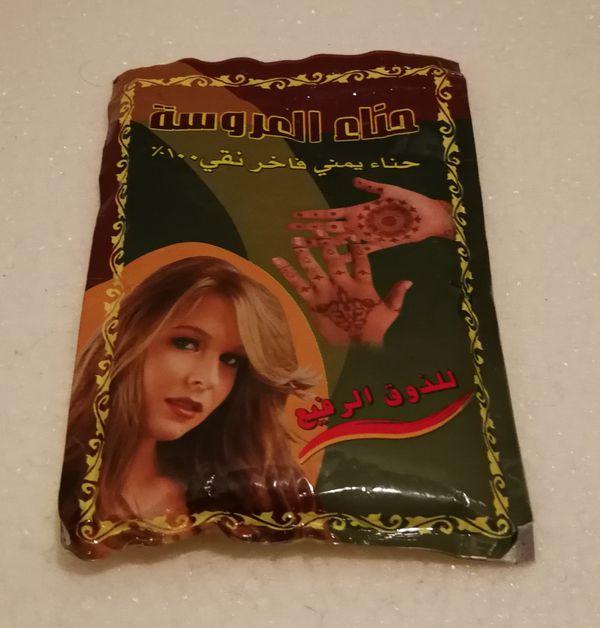 Original Arabic Henna