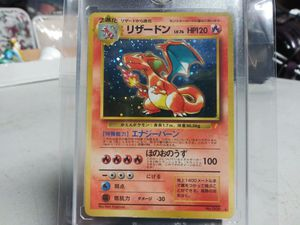 Vintage Pokemon Card Japanese CD Promo Charizard Holo for Sale in Torrance, CA