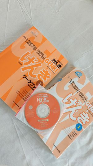 College level Japanese textbook for Sale in Newport News, VA