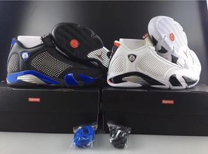 Supreme 14s Package Deal for Sale in Columbia, MD