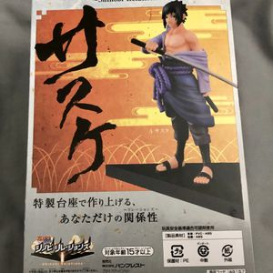 Naruto Shippuden Sasuke Shinobi Relations Figure for Sale in Colton, CA