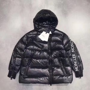 Moncler 2 Liriope 1952 Down Jacket in Balck for Sale in US