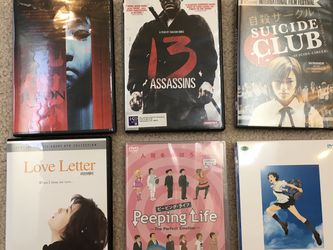 DVDs Japanese Korean Juon, , 13 Assassins, Suicide Club, Love Letter, Peeping Life, The Girl Who Kept Through Time for Sale in Issaquah,  WA