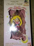 Brand new Sailor Moon twinkle Dolly mini figure in box unopened for Sale in Orlando, FL