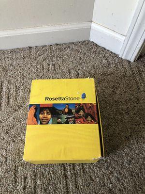 RosettaStone German for Sale in Glen Carbon, IL
