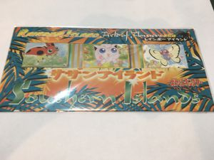 "Pokémon Japanese Rainbow Island ""Field of Flowers"" for Sale in Henderson, NV"
