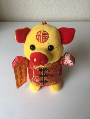 Chinese new year plushie for Sale in Ashland, OR