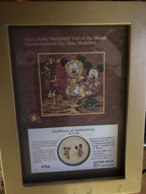 Hong King Disney medallion Collectible for Sale in Montclair, CA