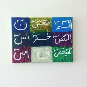 Acrylic painting on canvas loh e Qurani for Sale in Old Bridge Township, NJ