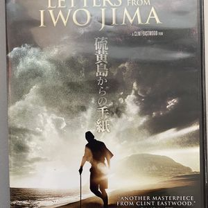 Letters From Iwo Jima (DVD 2006) for Sale in Adelanto, CA