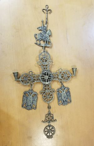 Large metal Art Candelabra Medieval Eagle Roman Vintage Wall Hang for Sale in Chandler, AZ