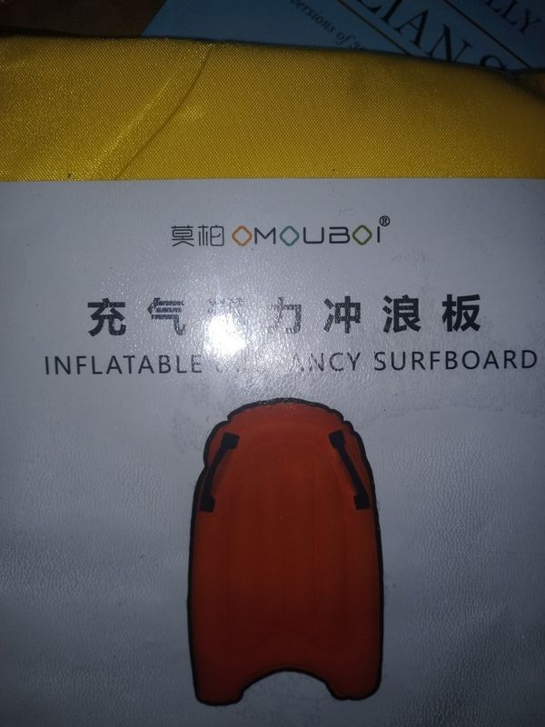 Omouboi Inflatable Surfboard- Yellow