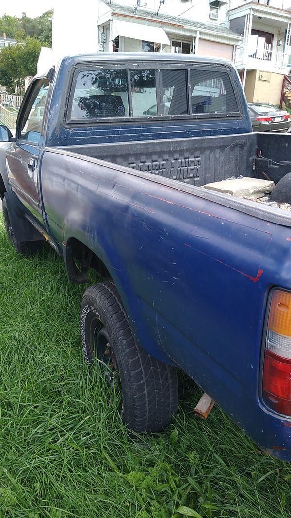 Toyota pickup it's in the junkyard